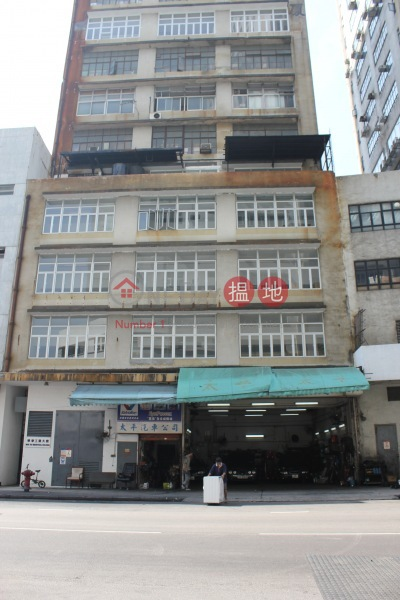 華泰工業大廈 (Wah Tai Industrial Building) 屯門|搵地(OneDay)(2)