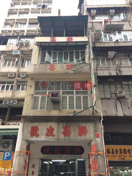 大南街173號 (173 Tai Nan Street) 深水埗|搵地(OneDay)(1)