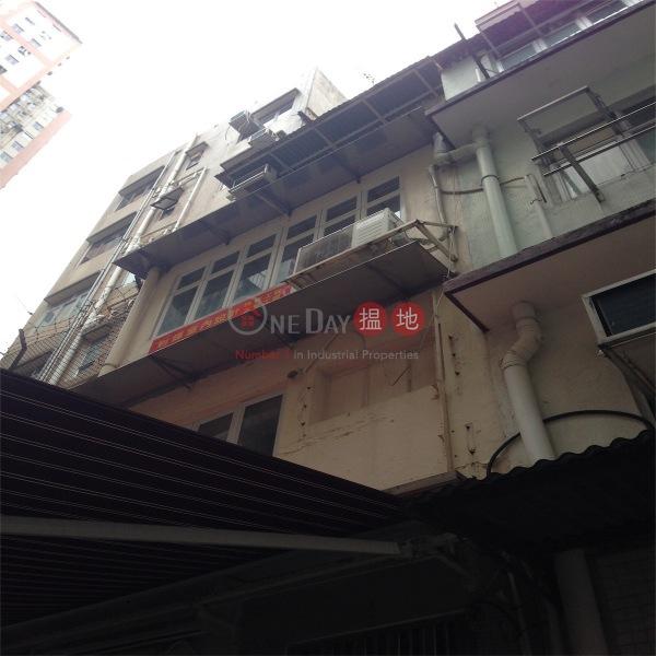 新村街55號 (55 Sun Chun Street) 銅鑼灣 搵地(OneDay)(3)