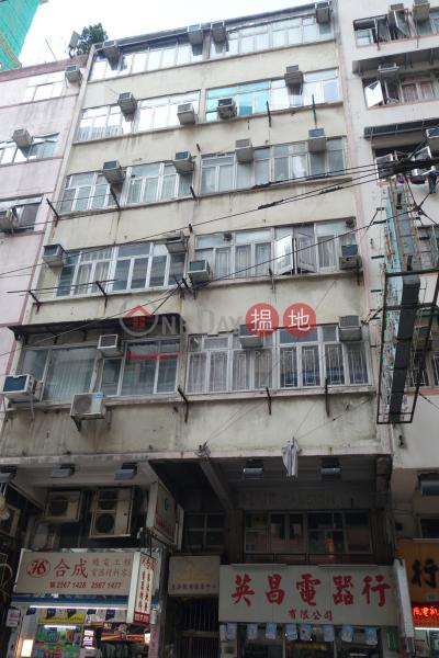 筲箕灣道183號 (183 Shau Kei Wan Road) 西灣河 搵地(OneDay)(1)