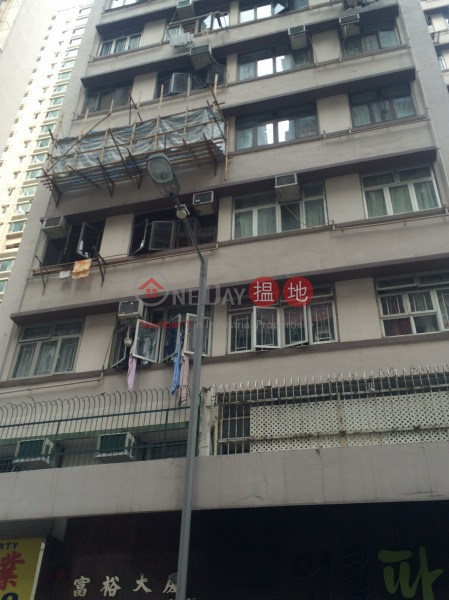 Wealth Building (Wealth Building) Sai Ying Pun|搵地(OneDay)(1)
