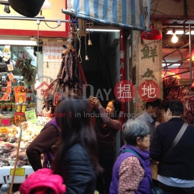 1054-1056 Canton Road,Mong Kok, Kowloon
