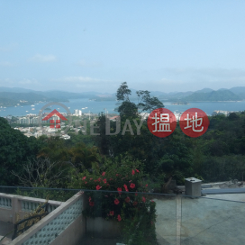 Sea View House|西貢茅坪新村(Mau Ping New Village)出售樓盤 (RL1734)_0