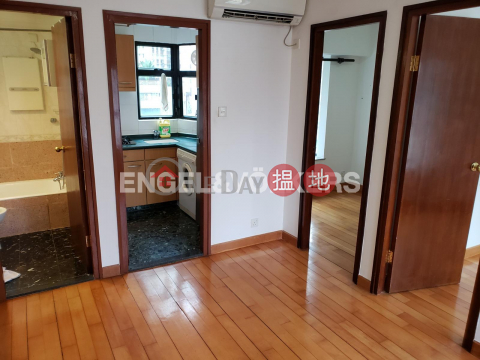 2 Bedroom Flat for Rent in Soho|Central DistrictDawning Height(Dawning Height)Rental Listings (EVHK95311)_0