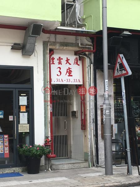 禮雲大樓 3座 (Block 3 Lei Wen Court) 銅鑼灣|搵地(OneDay)(4)