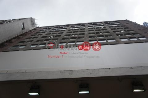 Ying Kong Mansion|Wan Chai DistrictYing Kong Mansion(Ying Kong Mansion)Rental Listings (frien-03383)_0