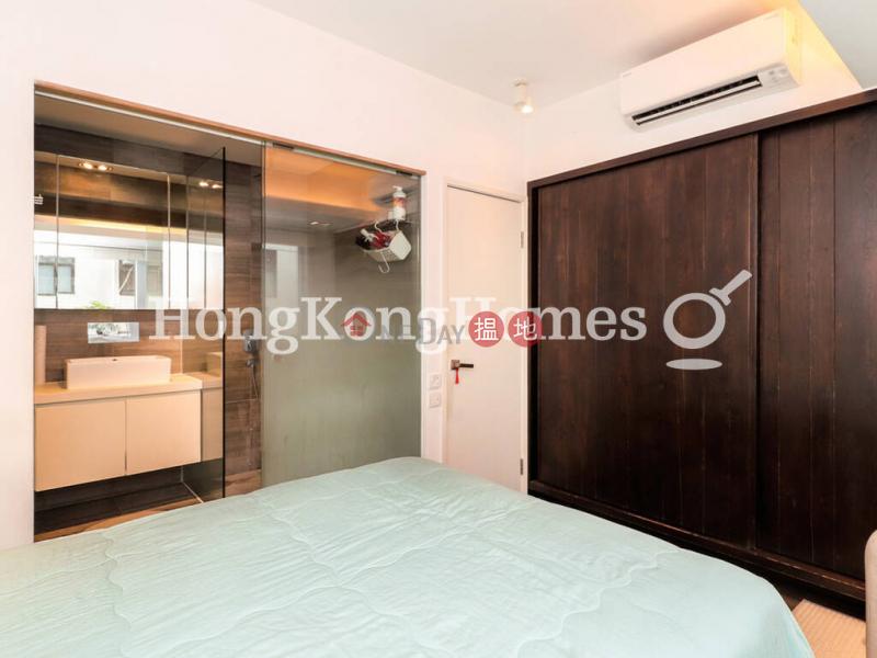 暢園兩房一廳單位出租|西區暢園(Chong Yuen)出租樓盤 (Proway-LID82070R)