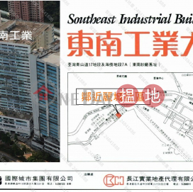 Now Call 64369325 Mr.Lam│62283434 Mr.Poon|Southeast Industrial Building(Southeast Industrial Building)Rental Listings (00111744)_0