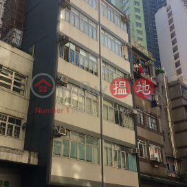 402 Queen\'s Road West,Sai Ying Pun, Hong Kong Island