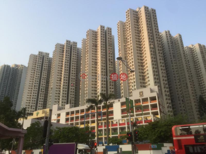 Block 2 Beverly Garden (Block 2 Beverly Garden) Tseung Kwan O|搵地(OneDay)(1)