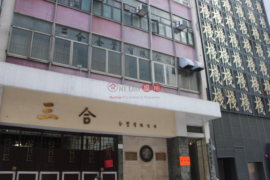 Wing Shun Building (Wing Shun Building) Sheung Wan|搵地(OneDay)(2)
