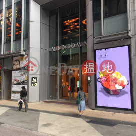 Shop for Rent in Causeway Bay|Wan Chai DistrictSoundwill Plaza II Midtown(Soundwill Plaza II Midtown)Rental Listings (H000375495)_0