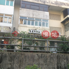 325 Wo Yi Hop Road,Tai Wo Hau, New Territories