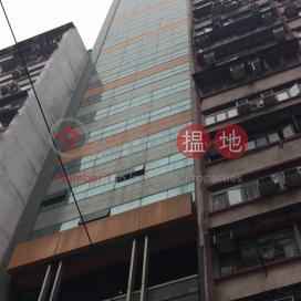 Walden Hotel,Wan Chai, Hong Kong Island