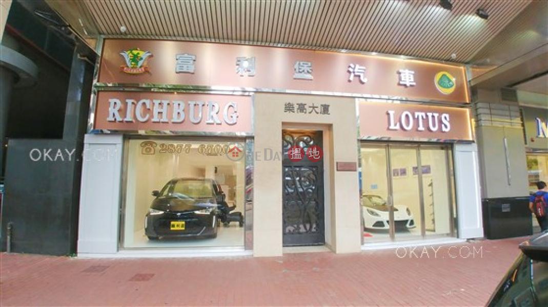 1房1廁《樂高大廈出租單位》|灣仔區樂高大廈(Lok Go Building)出租樓盤 (OKAY-R83417)