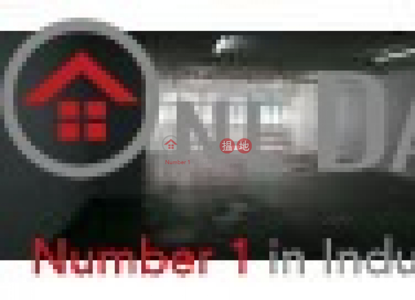 Grand Ind. Bldg.,, Grand Industrial Building 華寶工業大廈 Rental Listings | Kwai Tsing District (dicpo-04322)