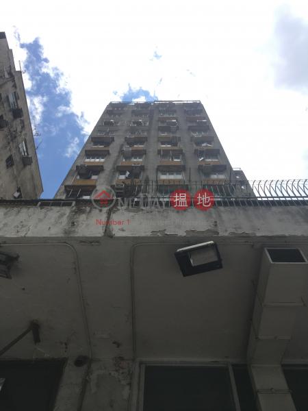 永發大廈 (Wing Fat Building) 長沙灣 搵地(OneDay)(1)