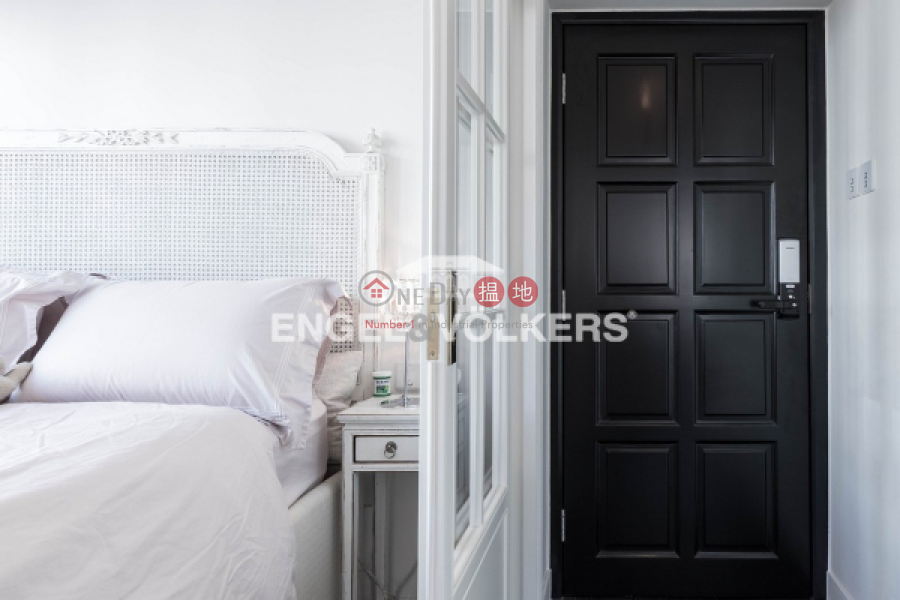 1 Bed Apartment/Flat for Sale in Soho, Tai Hing Building 太慶大廈 Sales Listings | Central District (EVHK40268)