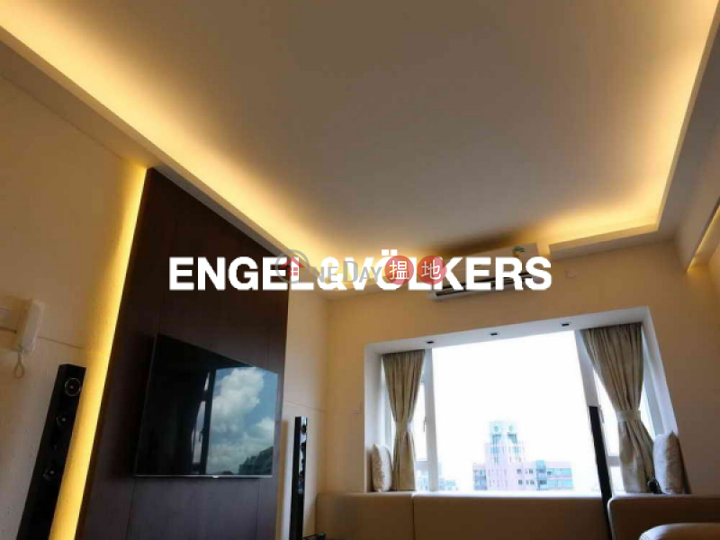 Property Search Hong Kong | OneDay | Residential Sales Listings | 3 Bedroom Family Flat for Sale in Mid Levels West