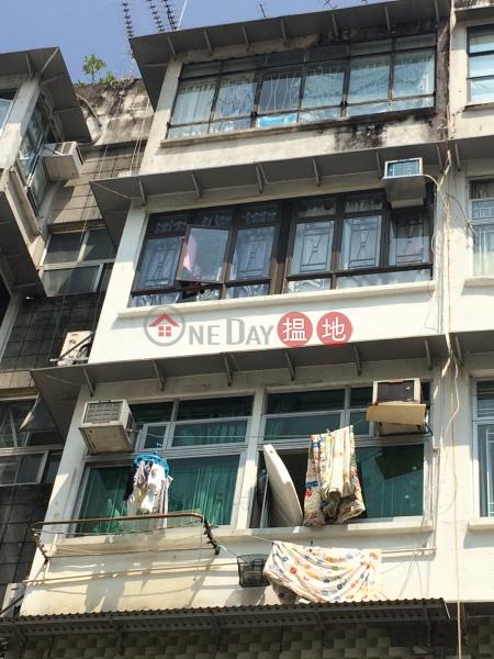 萬年街17號 (17 Man Nin Street) 西貢|搵地(OneDay)(2)