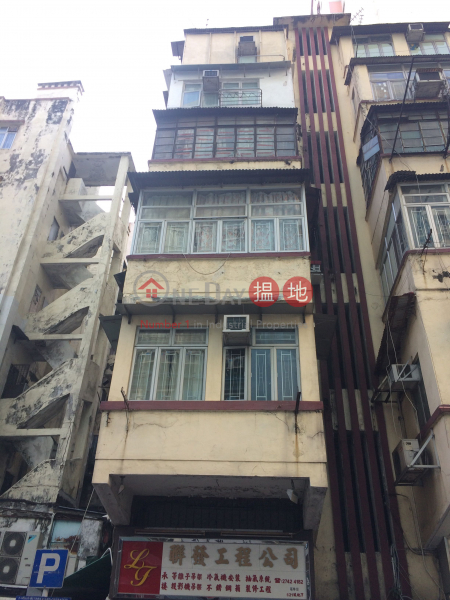 福華街621號 (621 Fuk Wa Street) 長沙灣 搵地(OneDay)(2)