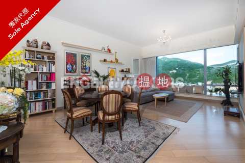 3 Bedroom Family Flat for Sale in Ap Lei Chau|Larvotto(Larvotto)Sales Listings (EVHK39821)_0