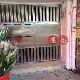 42 Flower Market Road,Prince Edward, Kowloon
