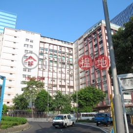 Mai Tak Industrial Building|美德工業大廈