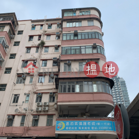 222-224 Ma Tau Road,To Kwa Wan, Kowloon