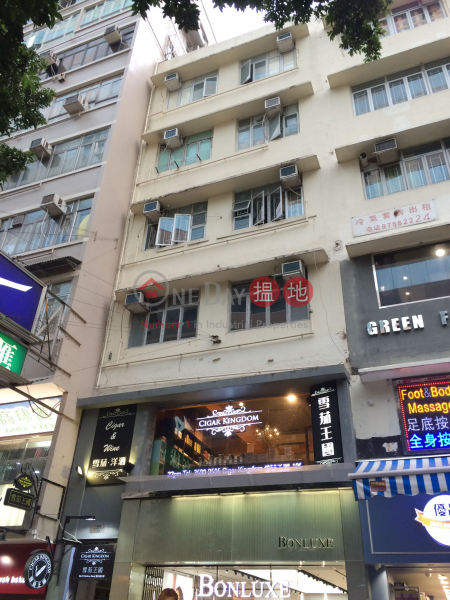 31 Hankow Road (31 Hankow Road) Tsim Sha Tsui|搵地(OneDay)(1)