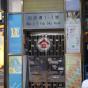 白沙道1號 (1 Pak Sha Road) 灣仔白沙道1號|- 搵地(OneDay)(1)