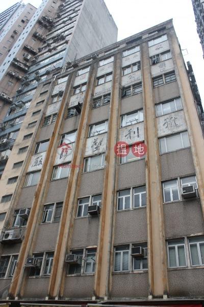 雙喜工業大廈 (Sheung Hei Factory Building) 新蒲崗|搵地(OneDay)(1)