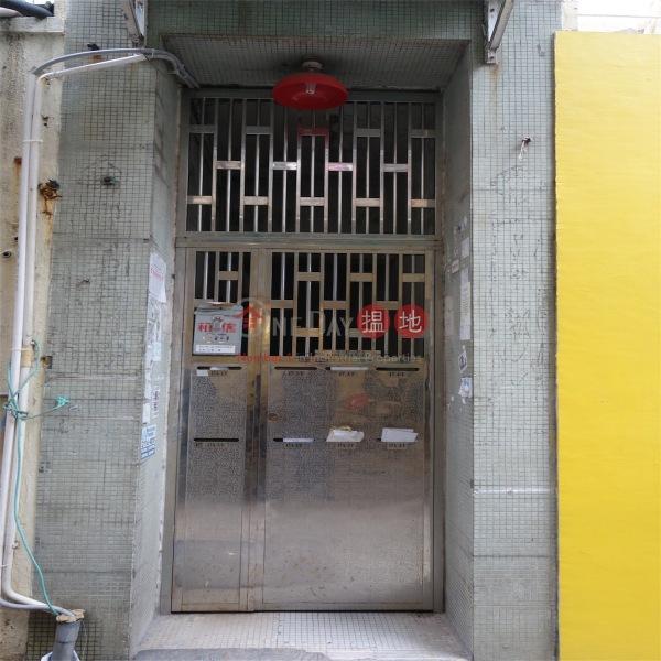 京街17-17A號 (17-17A King Street) 銅鑼灣|搵地(OneDay)(2)