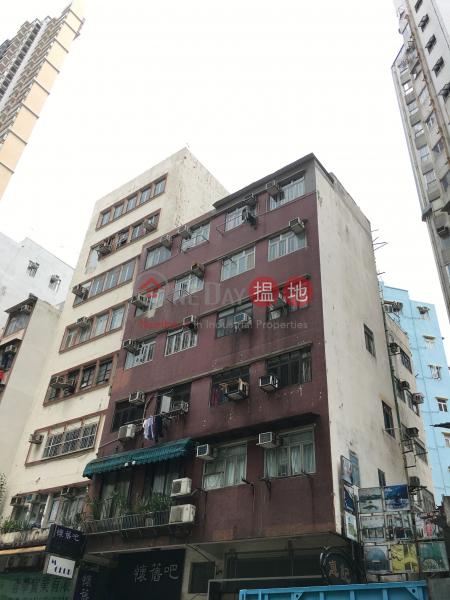 雙喜樓 (Sheung Hei House) 大角咀 搵地(OneDay)(2)