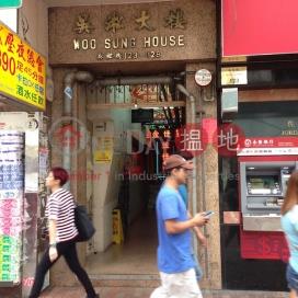 Woosung House,Jordan, Kowloon