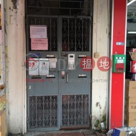 San Kung Street 20,Sheung Shui, New Territories