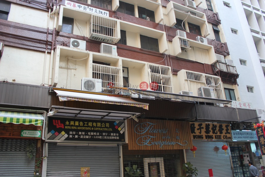 Lee Kee Commercial Building (Lee Kee Commercial Building) Sheung Wan|搵地(OneDay)(3)