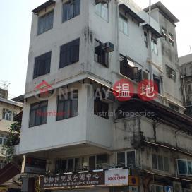 81 Chik Shun Street,Tai Wai, New Territories