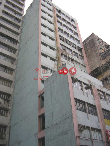 Metropolitan Factory and Warehouse Building | Metropolitan Factory And Warehouse Building 京華工廠貨倉大廈 Rental Listings