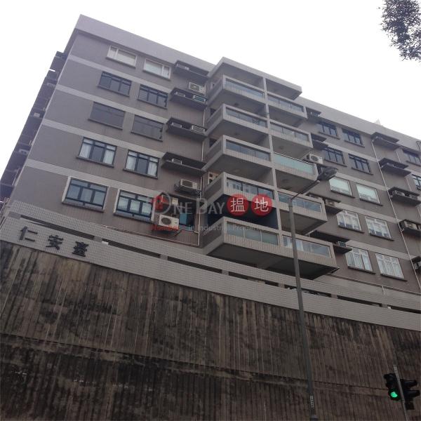 仁安臺 (Yun On Terrace) 跑馬地|搵地(OneDay)(4)