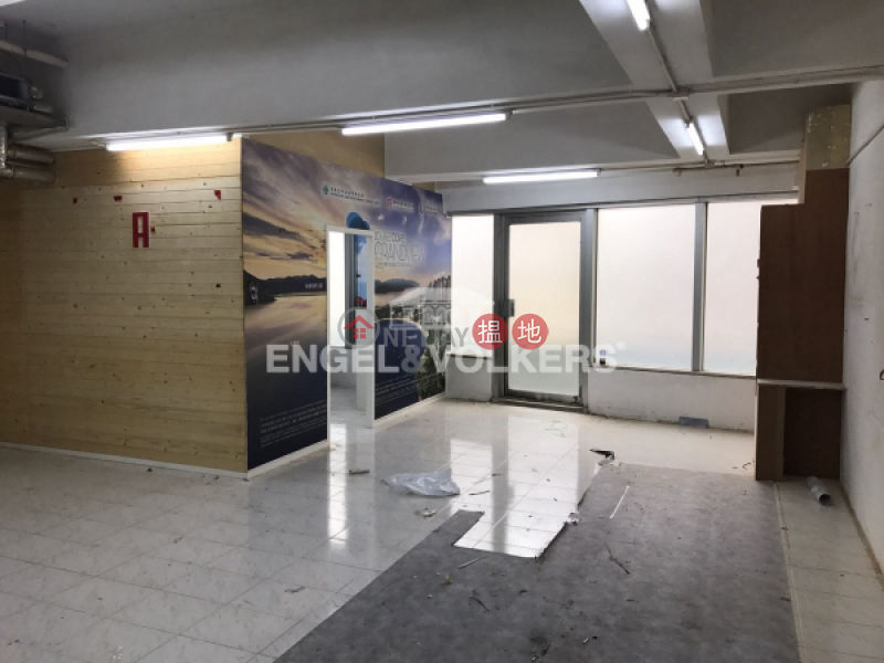 Studio Flat for Rent in Wong Chuk Hang, Yan\'s Tower 甄沾記大廈 Rental Listings | Southern District (EVHK44217)