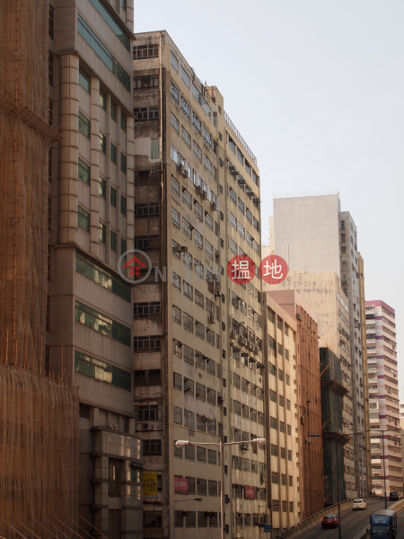 E Wah Factory Building, E Wah Factory Building 怡華工業大廈 Sales Listings | Southern District (WE0005)