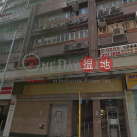 MAI HING IND BLDG BLK A|Kwun Tong DistrictMai Hing Industrial Building(Mai Hing Industrial Building)Rental Listings (LCPC7-7761392311)_0