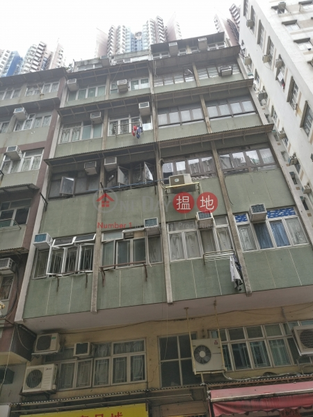 120-122 Ap Lei Chau Main St (120-122 Ap Lei Chau Main St) Ap Lei Chau 搵地(OneDay)(2)