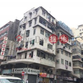 123 Yu Chau Street|汝州街123號