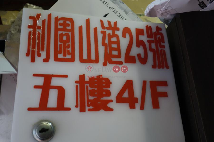 21-27 Lee Garden Road (21-27 Lee Garden Road) Causeway Bay|搵地(OneDay)(1)
