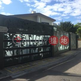 石澳山仔10號,石澳, 香港島