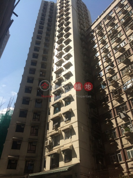 Kam Fung Mansion (Kam Fung Mansion) Sai Ying Pun|搵地(OneDay)(1)