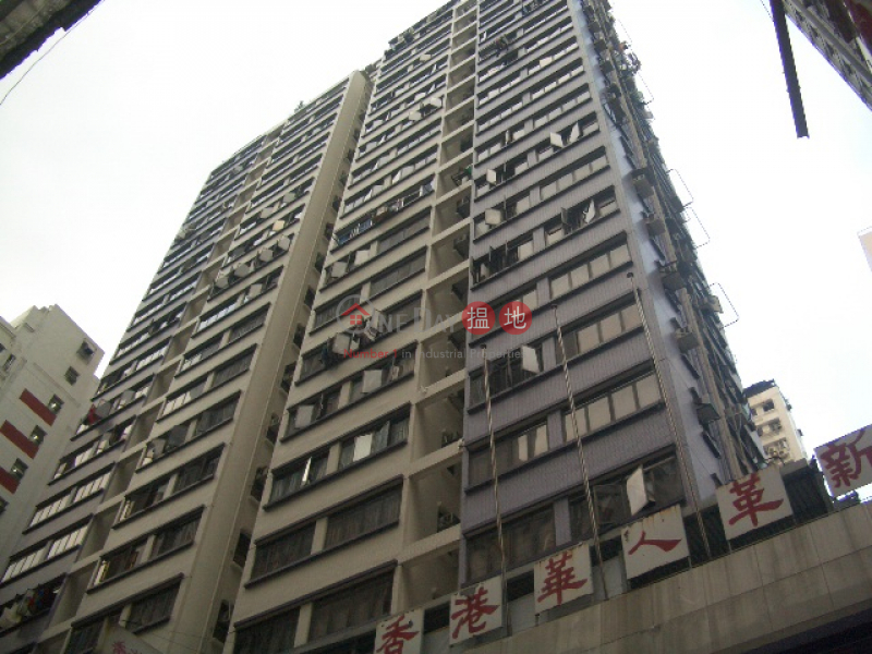 hot list, Rialto Building 麗都大廈 Sales Listings | Wan Chai District (WP@FPWP-7293531028)