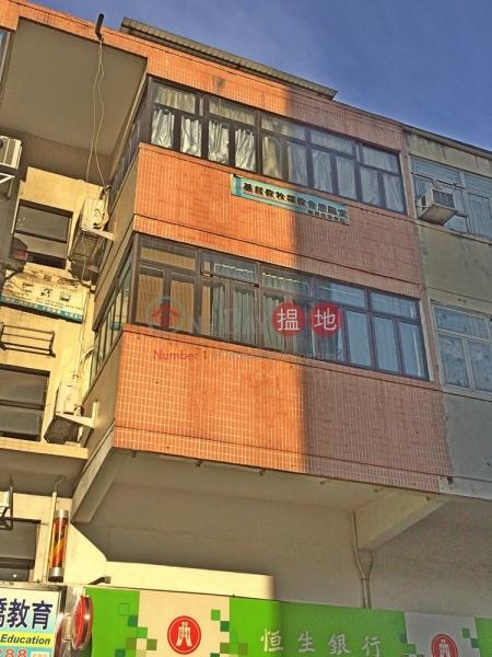 新豐路49號 (San Fung Avenue 49) 上水|搵地(OneDay)(2)